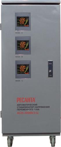 СТАБИЛИЗАТОР НАПРЯЖЕНИЯ ТРЕХФАЗНЫЙ РЕСАНТА АСН- 30000/3-Ц